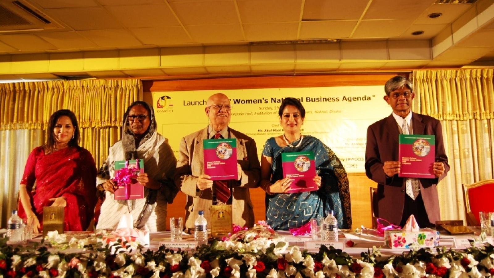 At WNBA launching with Finance Minister, Bangladesh Bank Governor