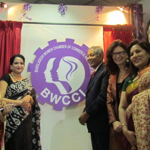 Launching the new logo of BWCCI with the presence of Honorable Industry Minister and Honorable High Commissioner of Canada