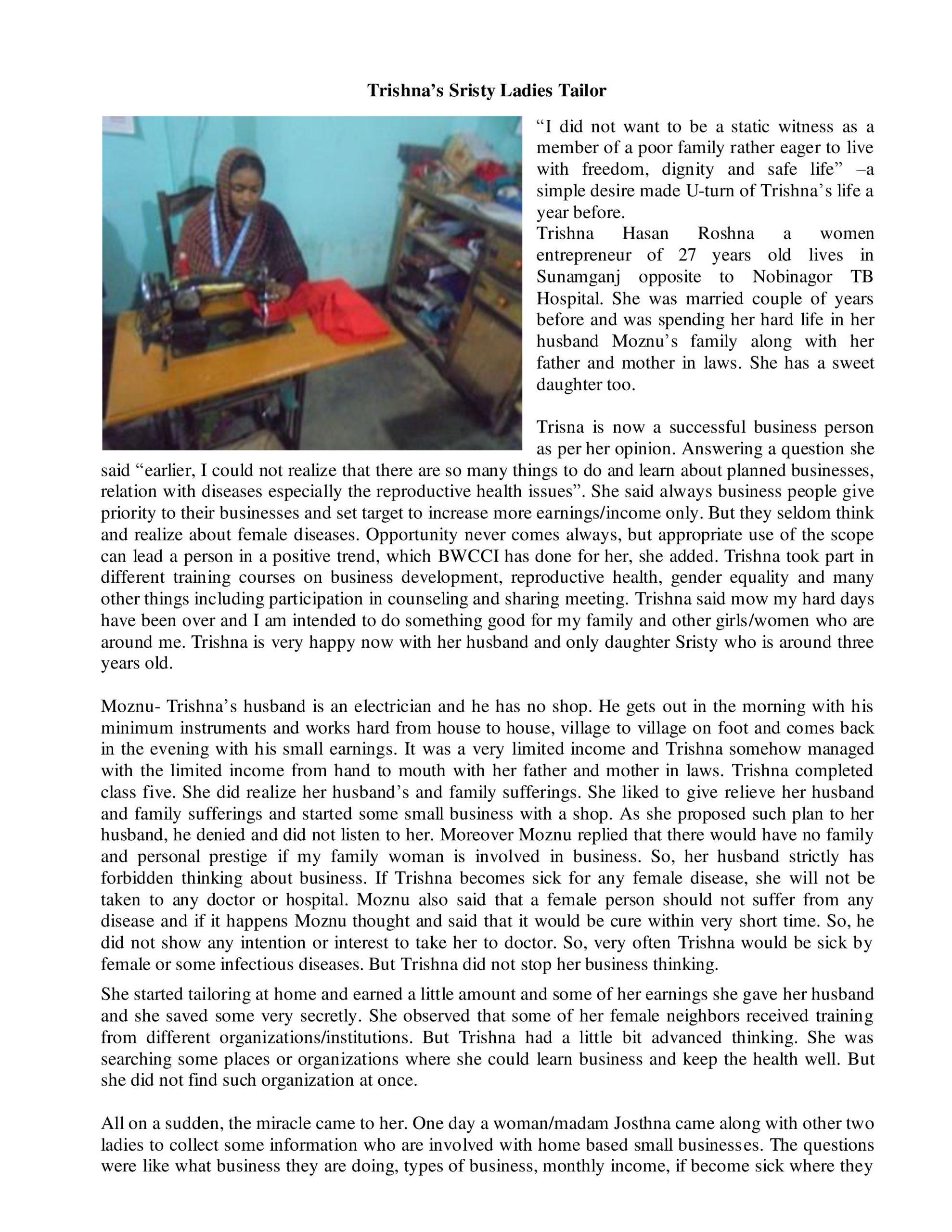 Success story Trishna Hasan Sunamgonj 14012015_1