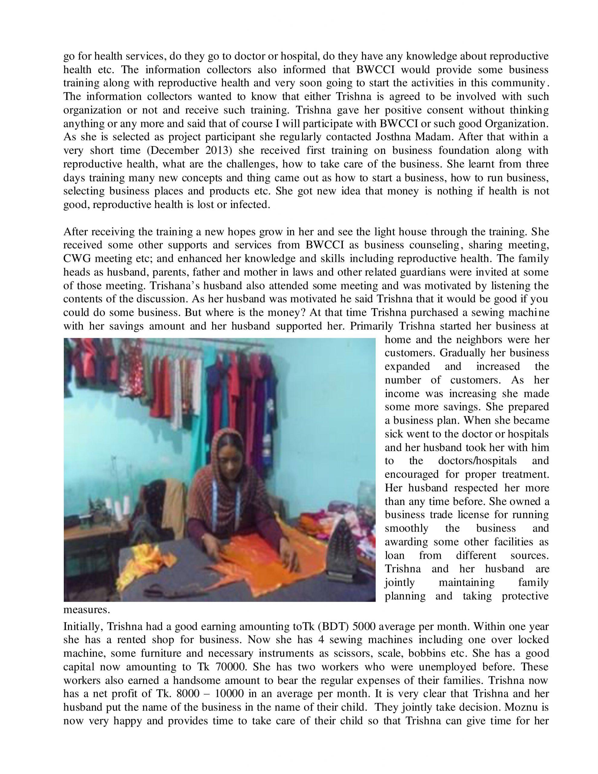 Success story Trishna Hasan Sunamgonj 14012015_2