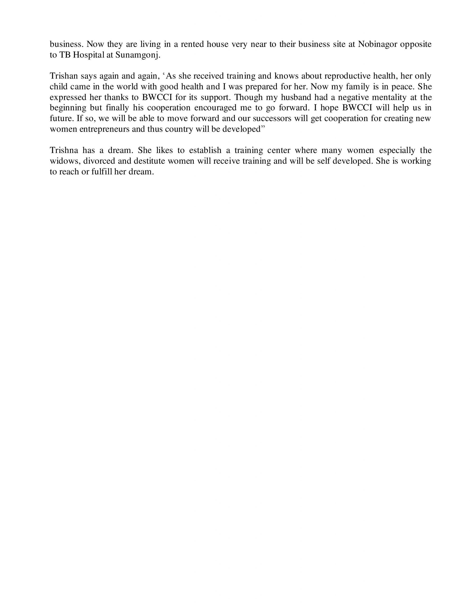 Success story Trishna Hasan Sunamgonj 14012015_3